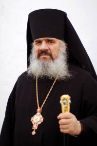 епископ Ефрем